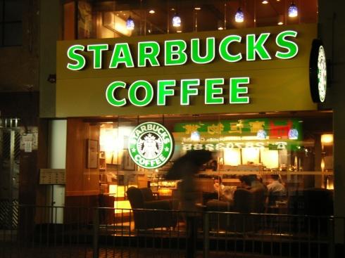 hk_starbucks_coffee_in_caine_road1