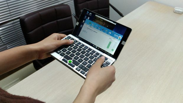 The GPD Pocket Laptop Might Be the Smallest in the World – This Is