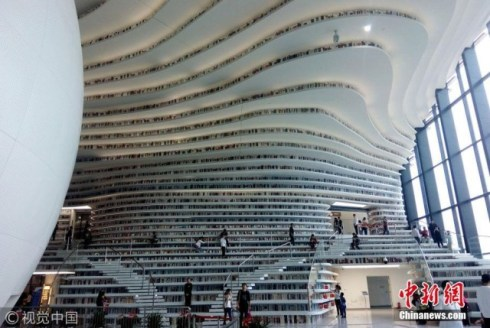 tianjin-binhai-library-3.jpg